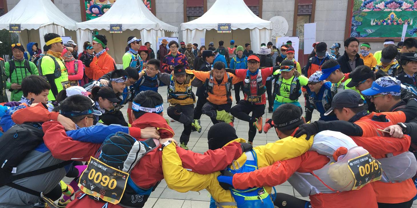 Yading race celebrations ©Skyrunner World Series