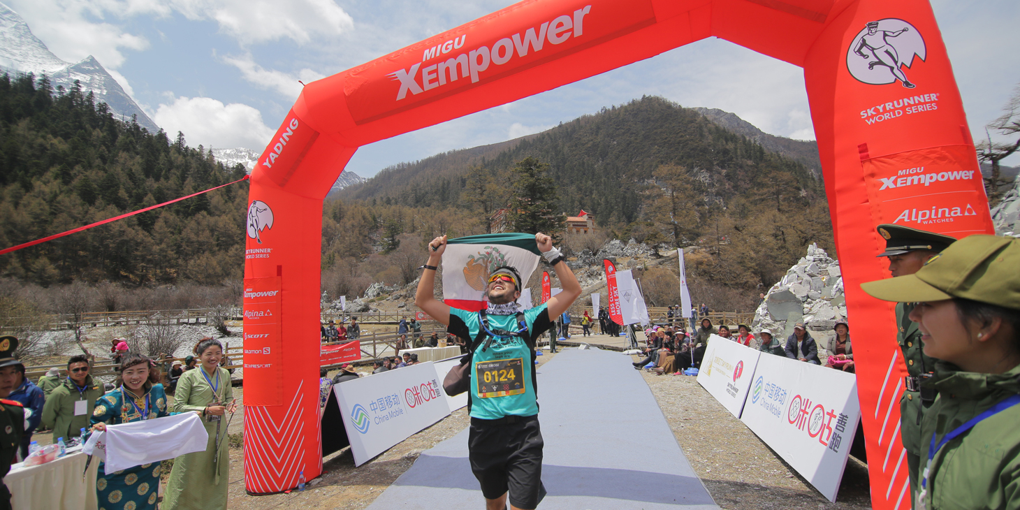 2016 Yading Skyrun's finish line. ©China Mountain Trails