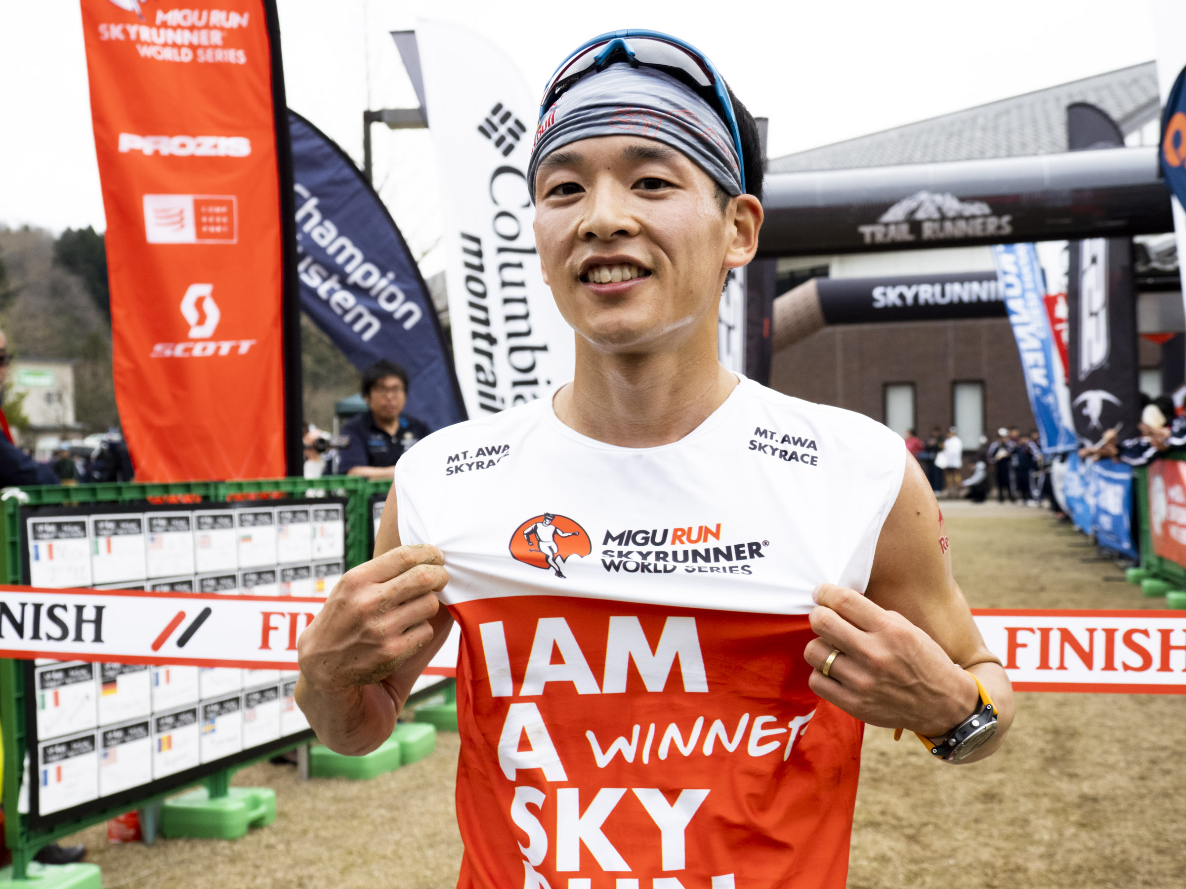 Run Ueda Migu Run Skyrunner World Series Winner's Bib Competition